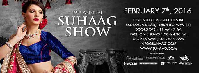 suhaag-show-banner-2016-feb